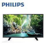 [促銷] PHILIPS飛利浦 55吋 IPS低藍光智慧聯網顯示器+視訊盒(55PFH5800)含運送,不含基本安裝。
