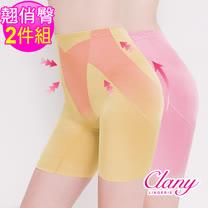 【可蘭霓Clany】超值組合 高腰無痕透氣提臀M-2XL塑身褲(2件組 隨機出貨)