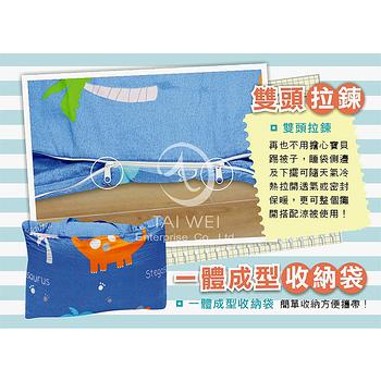 【恐龍樂園】純棉二用兒童睡袋(加大型)