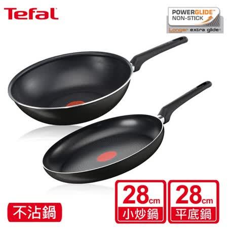 Tefal法國特福 HOW EASY系列28CM不沾小炒鍋+不沾平底鍋(超值兩入組)