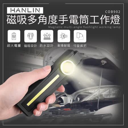 HANLIN-CAMBOX -手機檢修USB鏡頭WIFI盒子(附3.5米延長鏡頭)