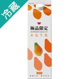 極品限定木瓜牛乳936ML /瓶