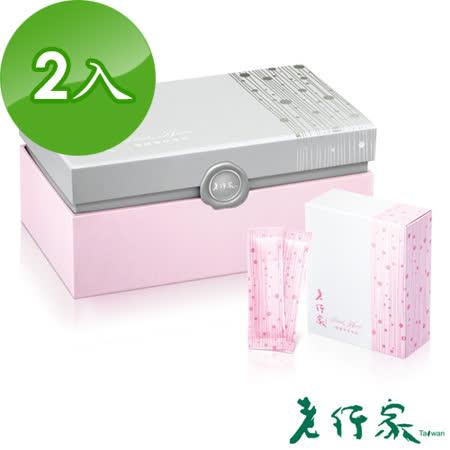 下殺優惠!!【老行家】120入蔓越莓珍珠粉禮盒(2盒組)
