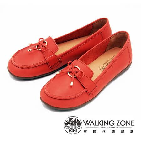 WALKING ZONE 英倫式都會尖頭鞋雕花休閒 女鞋-紅(另有藍、棕)
