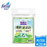 【驅塵氏】香氛清潔袋-檸檬香 大(3捲/入)