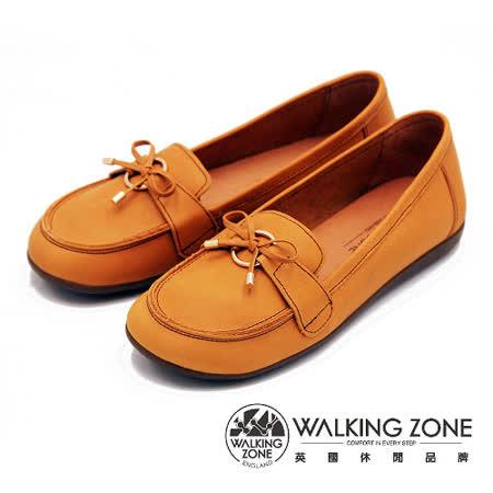 WALKING ZONE 英倫式都會尖頭鞋雕花休閒 女鞋-黃(另有藍、紅)