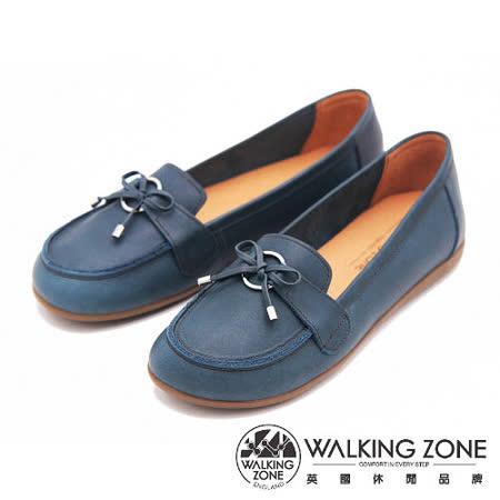 WALKING ZONE 英倫式都會尖頭鞋雕花休閒 女鞋-藍(另有黃、紅)