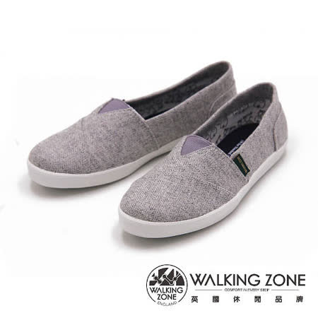 WALKING ZONE 悠閒步伐輕巧素色國民便鞋 女鞋-灰(另有藍)