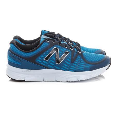 New Balance (男) 慢跑鞋 藍黑白 M775RB2