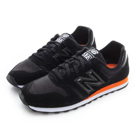 New Balance (男) 經典復古鞋 黑橘白 ML373MB