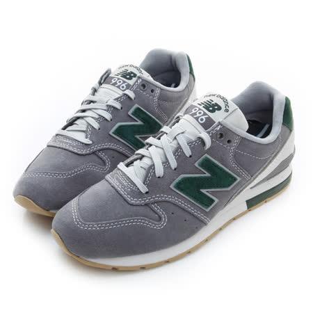 New Balance (男女) 復古慢跑鞋 灰綠 MRL996NA