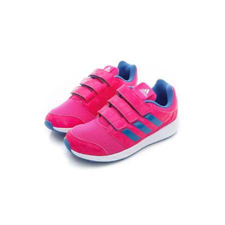 Adidas (童) 慢跑鞋 粉藍 AQ3730