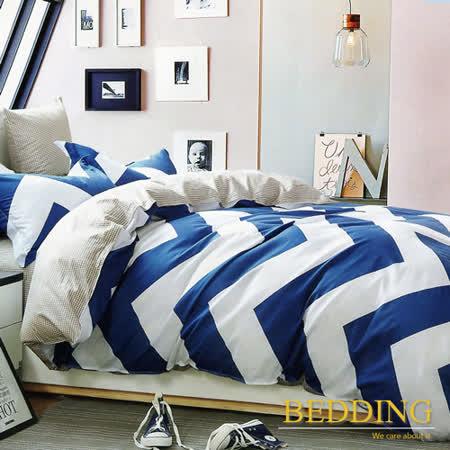 【BEDDING】100%棉雙人特大 6x7尺舖棉床包+舖棉兩用被四件組-卡羅時光(藍)