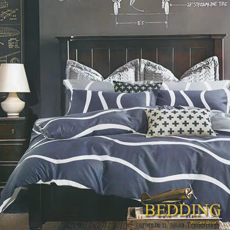 【BEDDING】100%棉雙人特大 6x7尺舖棉床包+舖棉兩用被四件組-首爾之約-灰