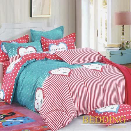 【BEDDING】100%棉雙人特大 6x7尺舖棉床包+舖棉兩用被四件組-戀愛日記