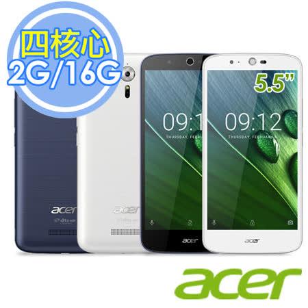 Acer Liquid Zest Plus 2G/16G 5.5吋 四核 雙卡雙待智慧型手機◆送玻璃保護貼+手機立架