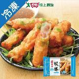 義美家常菜-蝦捲136G/包