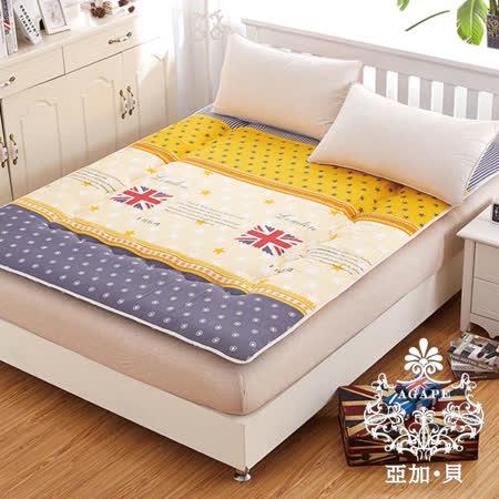 (任選一入)AGAPE亞加‧貝  標準雙人5x6.2尺 日式兩用加厚羊羔絨床墊