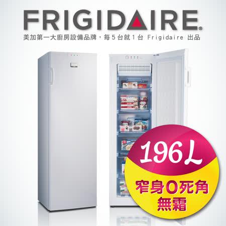 美國富及第 Frigidaire 196L低溫無霜冷凍櫃 (窄身設計) 白色 FRT-U1965HFZW