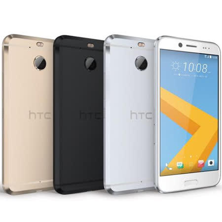 HTC 10 evo 5.5吋防水智慧型手機(3G/64G) -贈四角強化空壓殼+多國專利抗藍光鋼化玻璃保貼+手機/平板支架+韓版收納包