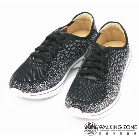 WALKING ZONE 針織透氣戶外運動鞋女鞋-黑(另有紫)
