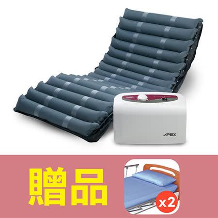 【雃博】氣墊床多美適3,贈品:無線警報呼叫器x1+床包x2+中單x2