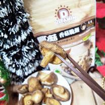 【愛D菇脆餅】香菇(胡椒)