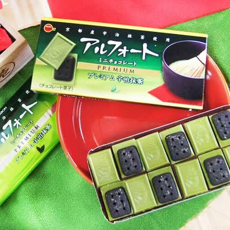 【北日本】帆船迷你抹茶巧克力餅乾