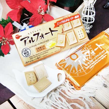 【北日本】帆船迷你奶油巧克力餅乾