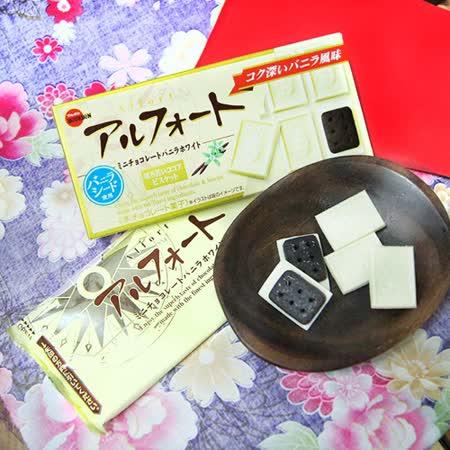 【北日本】帆船迷你香草白巧克力餅乾