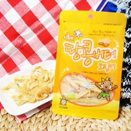 【韓式烤魷魚絲】花生醬風味