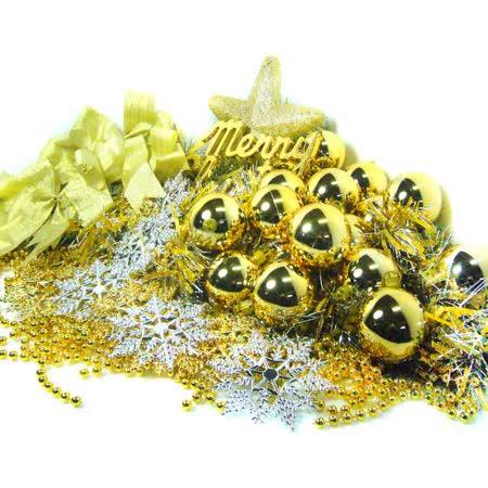 聖誕裝飾配件包組合~金銀色系 (4~5呎樹適用)(不含聖誕樹)(不含燈)