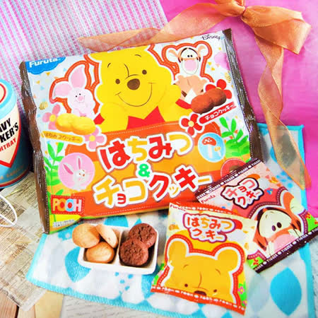 【古田】小熊維尼蜂蜜&巧克力餅乾(6入/包)