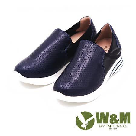 W&M 反光亮面厚底懶人鞋女鞋-藍(另有紅)