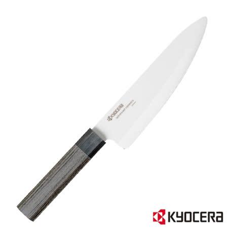 【KYOCERA】日本京瓷17公分陶瓷刀(木柄)