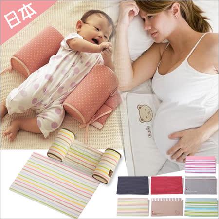 【日本熱銷品牌】嬰兒定型枕防側翻枕頭+三角枕 嬰兒防吐奶枕