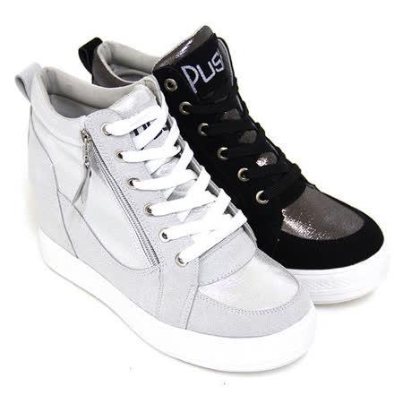 【Pretty】金屬珠光拼接雙拉鍊綁帶內增高休閒鞋