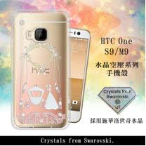 WT  HTC One S9/M9 奧地利水晶彩繪空壓手機殼(精靈捧花)