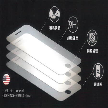 Ozaki O!coat U-Glaz iPhone 7 超薄鋼化可撓式可彎式玻璃保護膜保護貼