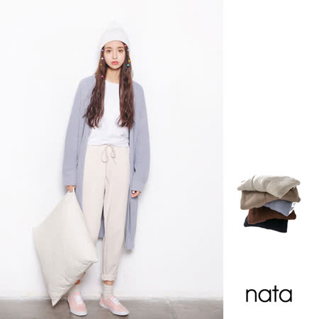【nata】俐落側開岔針織外套