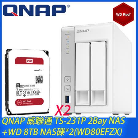 QNAP 威聯通 TS-231P 2Bay NAS+WD 8TB NAS碟*2(WD80EFZX)
