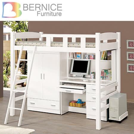 Bernice-潘妮3.8尺多功能組合高床架-含書桌、衣櫃、主機架(兩色可選)