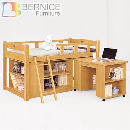 Bernice 潘妮3.8尺多功能組合床架-含書桌、收納櫃 兩色可選