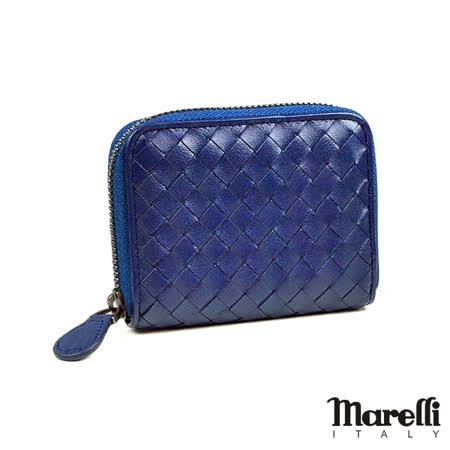 【Marelli】經典編織小羊皮拉鍊短夾 寶石藍(ZM018-1)