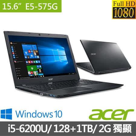 Acer宏碁E5 15.6吋FHD i5-6200U雙核心《940MX_2G獨顯》4G/128G SSD+1TB雙硬碟/Win10筆電 黑(E5-575G-58KH)