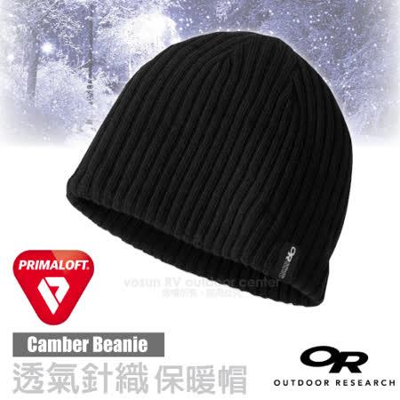 【美國 Outdoor Research】Camber Beanie 輕量透氣針織保暖帽子(Primaloft 類羽絨纖維 僅85g)毛帽/吸濕排汗.透氣/登山賞雪 OR 244848 黑