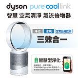 【極限量福利品】dyson Pure Cool Link 桌上型智慧空氣清淨 氣流倍增器 DP01 時尚白