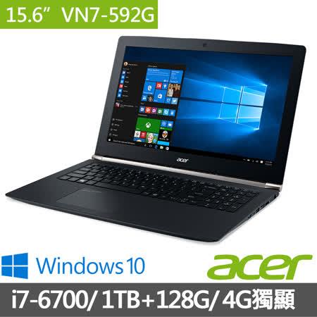 Acer宏碁VN7 15.6吋FHD 《i7-6700U四核/GTX960M_4G獨顯》8G/128G SSD+1TB雙硬碟/Win10筆電(VN7-592G-780P)
