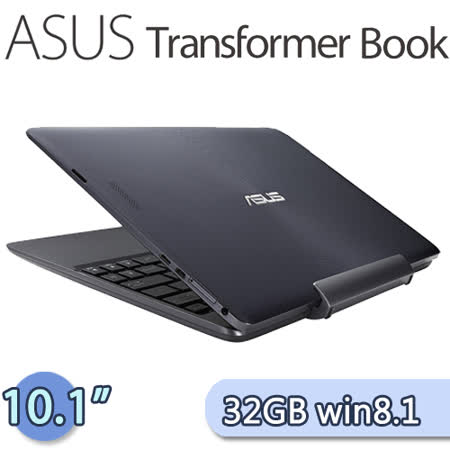 ASUS Transformer Book T100TAL Z3735 10.1吋 變形平板 (2G/32G)-【送10吋通用保護套】