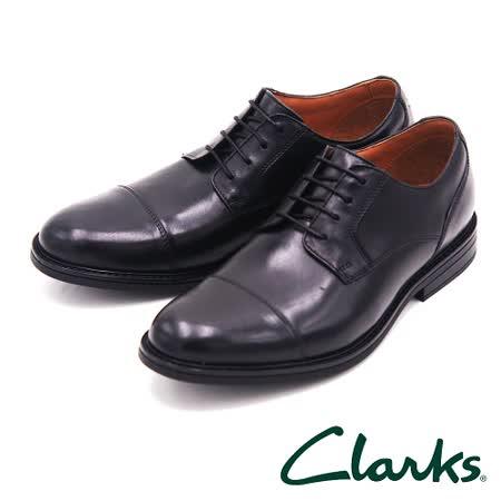 Clarks 軟面牛皮防水商務鞋 男鞋-黑